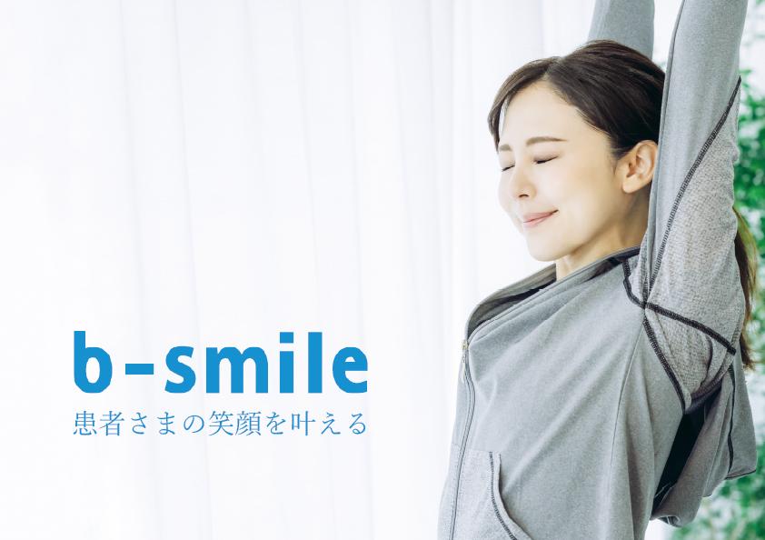 b-smile